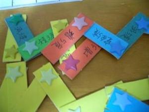 松井音楽教室小道具14