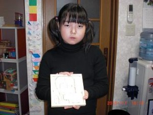 syasin2010010761